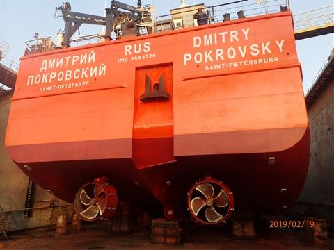 End of repair works m/v Dmitry Pokrovsky